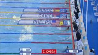 Finale 100 Papillon Hommes - Champ. Monde Natation