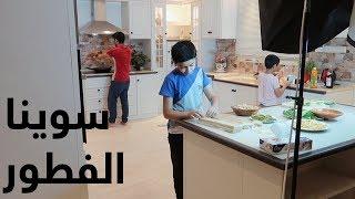 فطور أول يوم رمضان