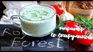 Таратор со спирулиной - холодный болгарский суп