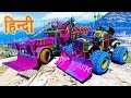 GTA 5 - Arena War New DLC Vehicles Review By Franklin | New Update