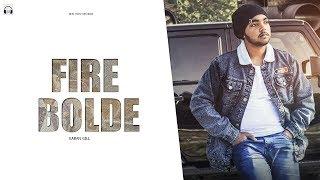 Fire Bolde (Full Song) Karan Gill | Latest Punjabi Songs 2020 | Beat Boyz Records