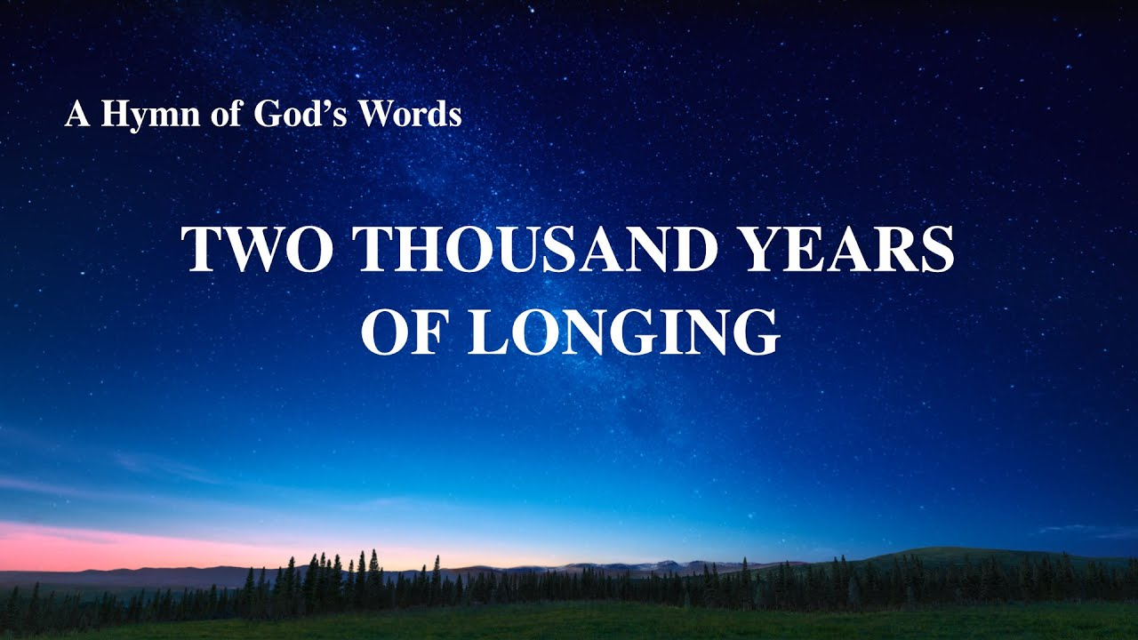"""""""Two Thousand Years of Longing""""   English Christian Devotional Song With Lyrics"""