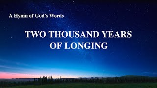 """Two Thousand Years of Longing"" 