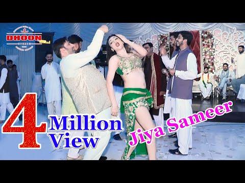 Meri Lagdi Kisay Na Vekhi | New Hot Dance Mujra | Jiya Khan Hot | Hot Dance Pakistan|hot Party Dance