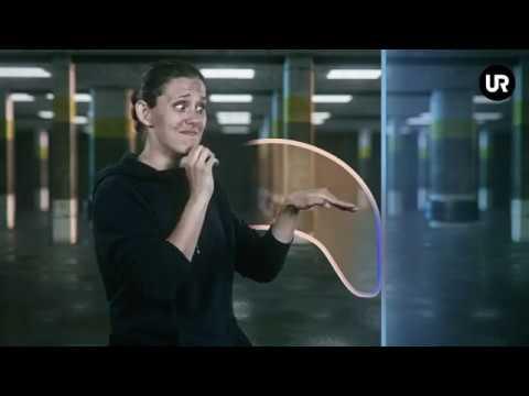 ur teckenspråk
