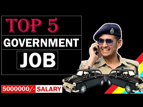 Salary 50 Lakh Per Year || Top 5 Highest Paying Government Jobs || Top Government Jobs In India