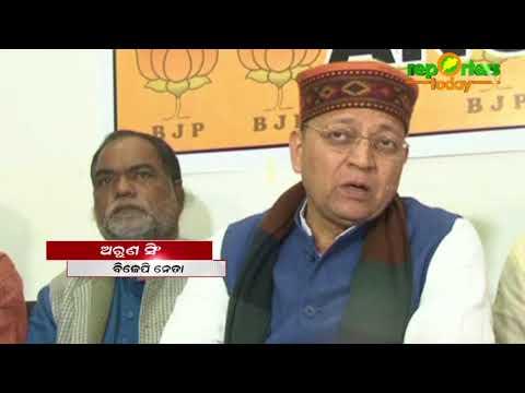 Anugul: BJP activist Arun Singh held a press meet , focuses on employment
