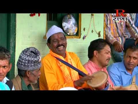 नन्दा तेरी जात - Nanda teri jath - सुपरहिट गढ़वाली भजन - Rana Music Company
