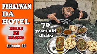 Kharore, Magaz Nali, Mutton masala in Paharganj | Dilli Ki Sardi - Episode 03