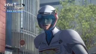 龍之子經典英雄全面開戰! 日本知名動畫製作公司「龍之子」為迎接創立五十週年,集結旗下經典英雄打造全新3DCG劇場版動畫《Infini-T Force - 飛鷹俠...