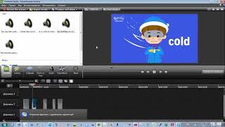 Редактирование видео и замена звуковой дорожки