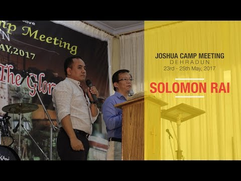 Legal Rights // Solomon Rai // Joshua Camp Meeting, Dehradun, 2017