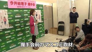 今井絵理子:2011.04.23 ellych「...& smile」第56回放送は4/17(土)に...