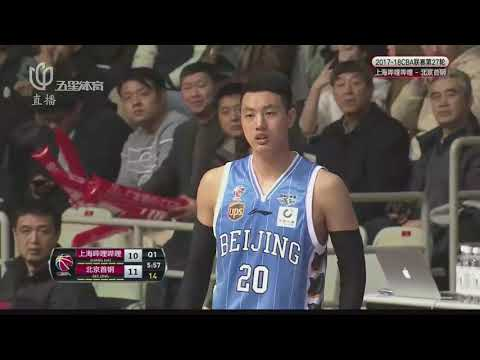 Shanghai Sharks VS Beijing 1/16/18 (Not playoff)