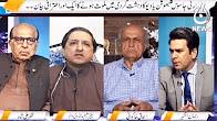 Islamabad Tonight With Rehman Azhar - 22 June 2017 - Aaj News