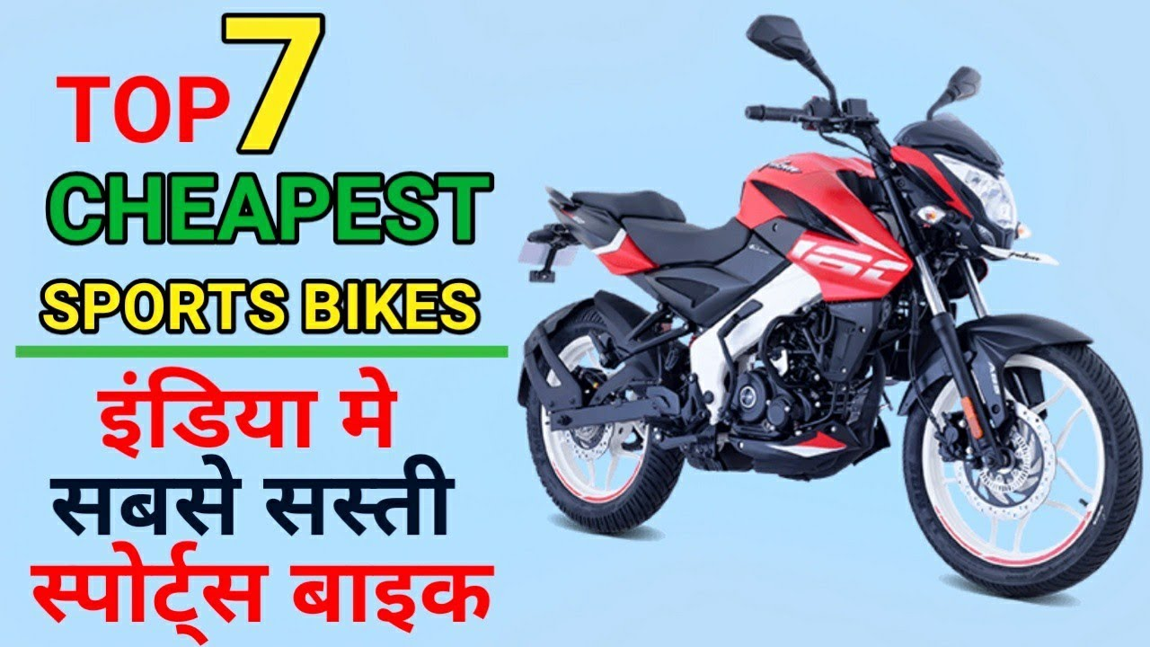 Top 7 Cheapest Sports Bikes in India | in lacs | सबसे सस्ती स्पोर्ट्स बाइक | Mileage | Top Speed