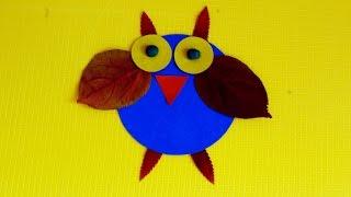 Аппликация сова из листьев и картона. Осенние поделки из природного материала в детский сад и школу.