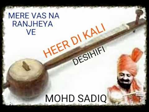 Heer Di Kali - Mohd Sadiq