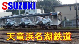 天竜浜名湖鉄道『KATANA(カタナ)』ラッピング電車