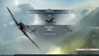 стрим  World of Warplanes-3