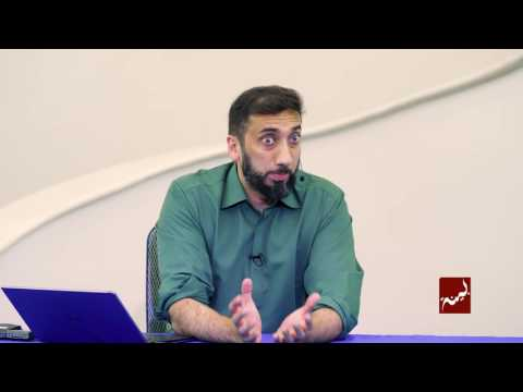 अल नव-भाग 1 | रात 1 | Nouman अली खान [रमजान 2017]