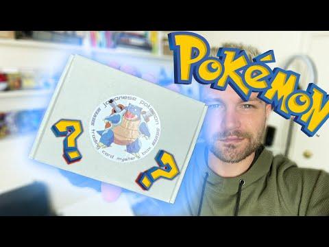 *JAPANESE POKEMON MYSTERY BOX* HOW many shiny Pokemon in one opening?!? |