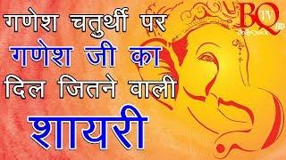 37 | Ganpati Ganesh içinde 37 | Ganesh Chaturthi, Lord Ganesh, hiç 37 | Ganesh Chaturthi deneme Chaturthi 37 olur