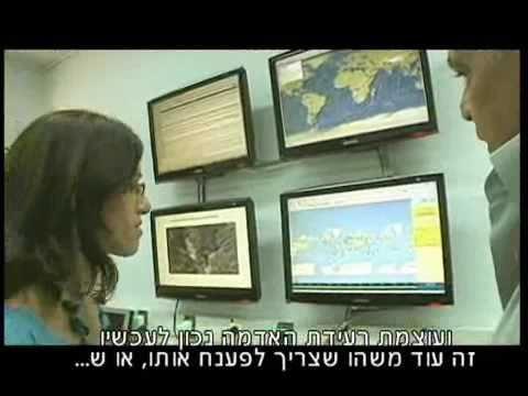 הצצה נדירה לכור הגרעיני  Israel's nuclear reactor