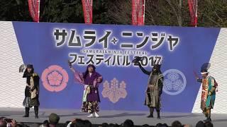 平成29年11月12日(日) 愛知県名古屋市緑区にある大高緑地で開催さ...
