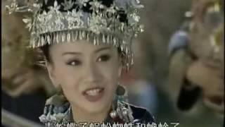 笑傲江湖 - Miao (Hmong) Part
