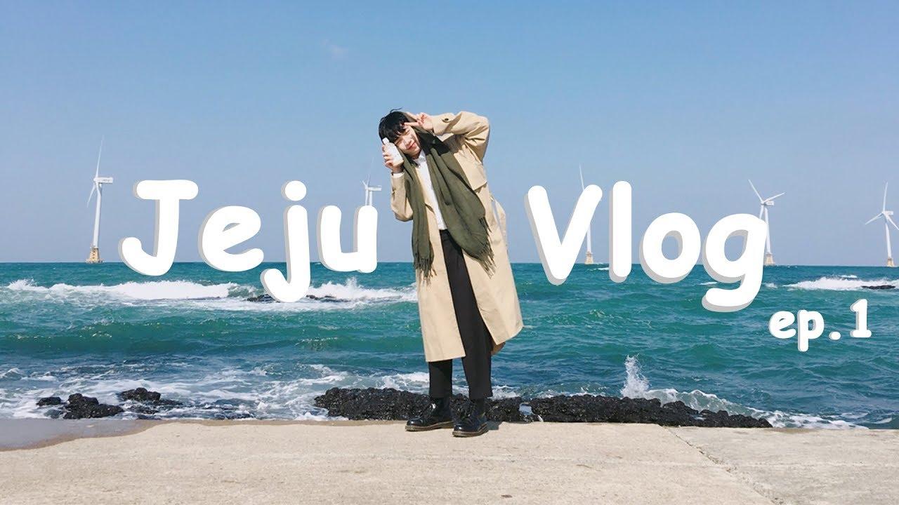 🇰🇷 VLOG | MINWOO ĐI JEJU  Ep.1 Du lịch tại đảo Jeju-do ở Hàn Quốc vào mùa thu – 3박 4일 제주도 여행 브이로그