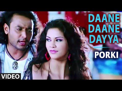 Daane Daane Dayya Video Song I Porki I Tippu, Sowmya Mahadevan