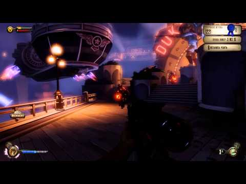 BioShock Infinite: Clash in the Clouds |