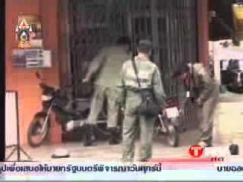 ภาพวินาที ระเบิดที่ยะลา เมื่อเช้าวันที่ 17 กรกฎาคม 2550 โดยโจรร้ายล่อให้ทหารกู้ระเบิดเข้าไปใก