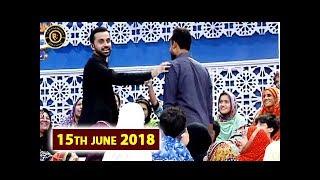 Inaam e Ramzan – Shan e Iftar – 15th June 2018