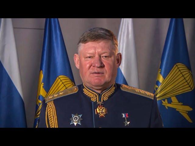 Командующий ВДВ поздравил ветеранов и военнослужащих-десантников с 91-й годовщиной образования войск