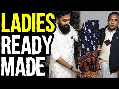 Ready Made Ladies Garment Factory Business in Pakistan & in India   Azad Chaiwala Show