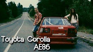 КОНКУРС 2014: Toyota Corolla AE86
