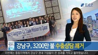 2015년 5월 셋째주 강남구 종합뉴스 이미지
