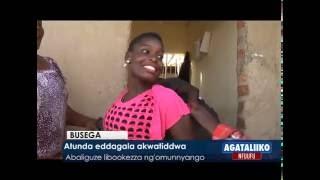 Atunda eddagala akwatiddwa thumbnail