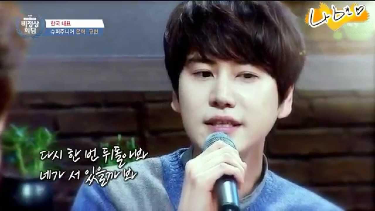 Download 141117 규현 라이브 광화문에서(kyuhyun sings At Gwanghwamun)