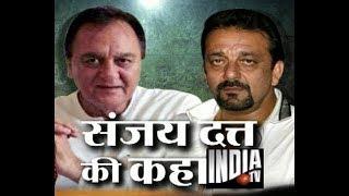 Gambar cover Sanjay Dutt Ki Kahani with Sunil Dutt | Watch Full Story