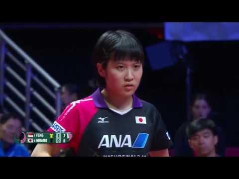2016 Women's World Cup (SF1) FENG Tianwei - HIRANO Miu [Full Match/English HD]
