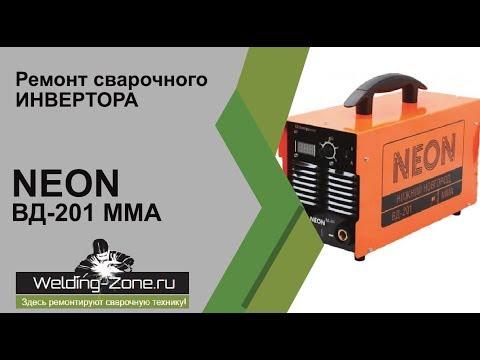 Сварочный инвертор форсаж 161: характеристики, фото, отзывы. Цена 10500 руб. Доставка по россии. Гарантия.