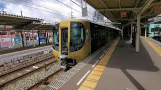 西鉄電車 3000型特急大牟田行き。柳川観光列車水都。二日市駅発車。