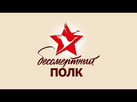 знакомства в луганске только для секса