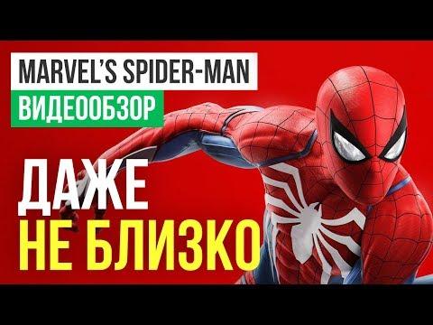 Обзор игры Marvel's Spider-Man