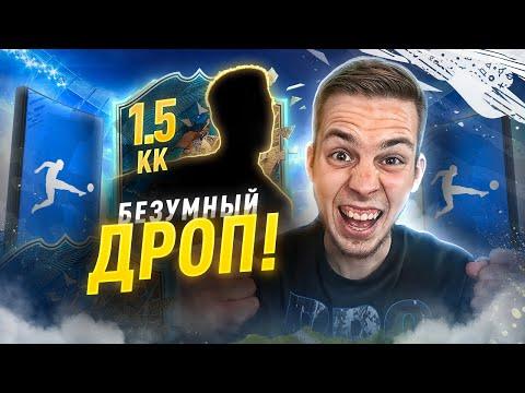 20 ПАКОВ С ГАРАНТ ТОТС БУНДЕСЛИГИ ФИФА 20