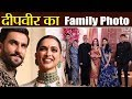 Deepika padukone & ranveer singh receptioninside photos of reception goes viral filmibeat