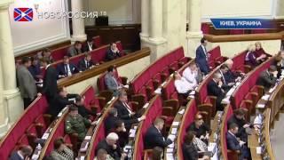 Верховная Рада запретил ввоз российских книг